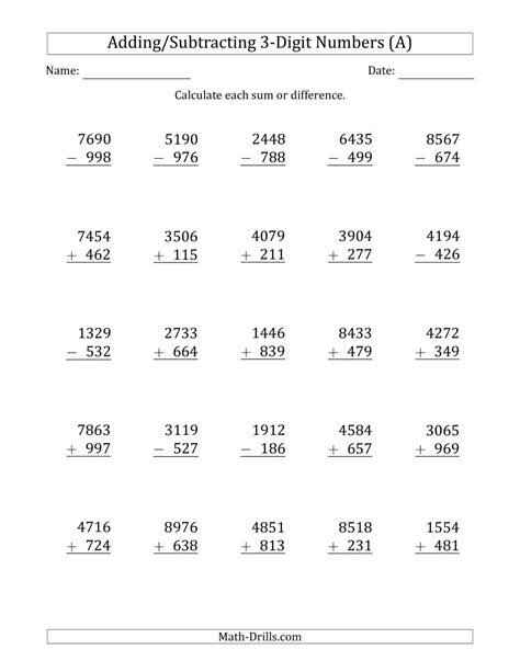 three digit subtraction math worksheet 4 digit plus minus 3 digit addition and subtraction with