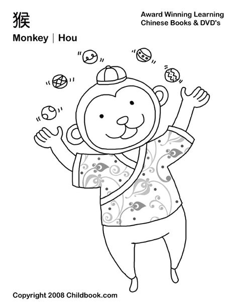 15 best images of new year printable worksheets