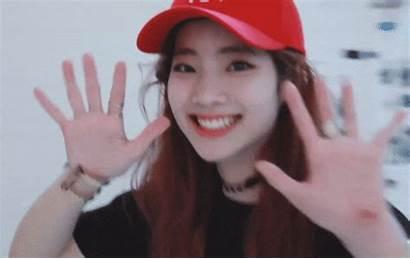 Kpop Korea Twice Korean Looks Dahyun Hip