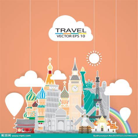 卡通城堡设计图__海报设计_广告设计_设计图库_昵图网nipic.com