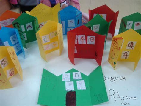 pitsina περήφανη νηπιαγωγός kindergarten 552 | b8e21ea8700616c313872b0eae77b2db