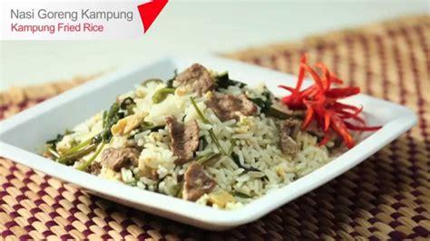 tasty treat special kampung fried rice nasi goreng