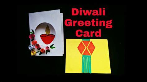Diy Diwali Greeting Card  How To Make Diwali Greeting