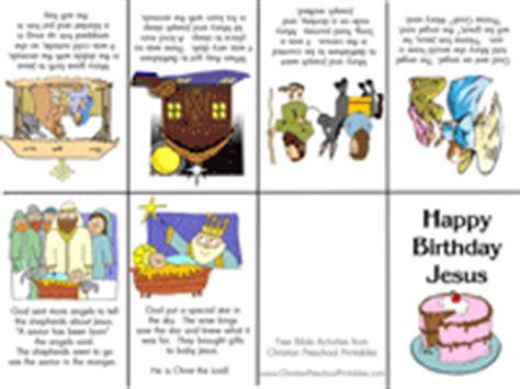 free bible story minibooks christian preschool printables 283 | ChristmasStory