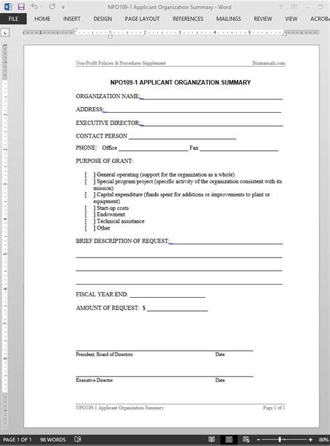 applicant organization summary template