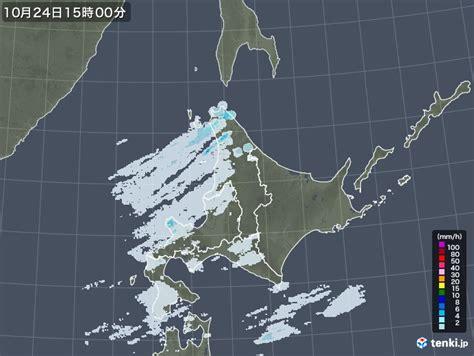 雨雲 レーダー 北海道
