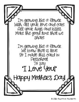 blooming mothers day card poem freebie  fourth