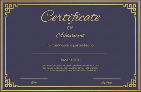 Royal Blue Certificate Of Achievement Template