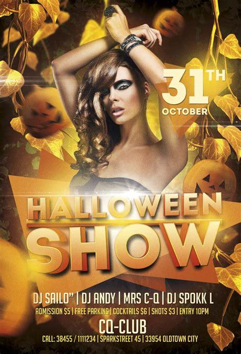 halloween show flyer template awesomeflyercom
