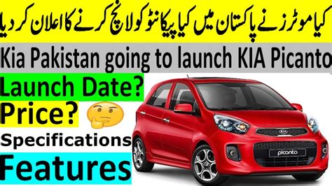 kia picanto  pakistan kia cheaper car  price