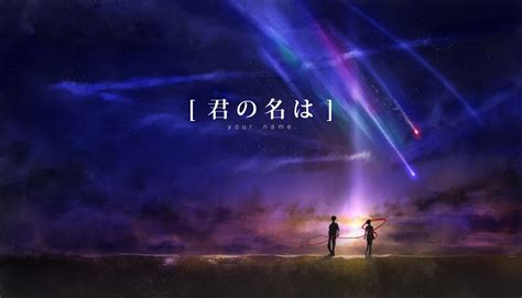 Anime Your Name Wallpaper - your name wallpapers and background images stmed net