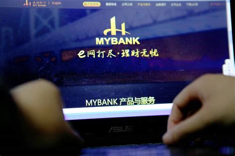 Alibaba Affiliate's Online Bank Constrained By Regulators