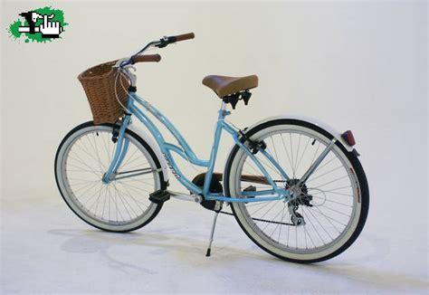 La Chida Bicicleta Btt
