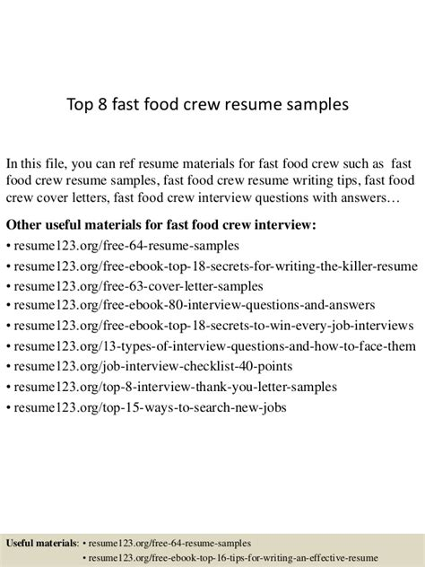 Fast Resume File by Top 8 Fast Food Crew Resume Sles