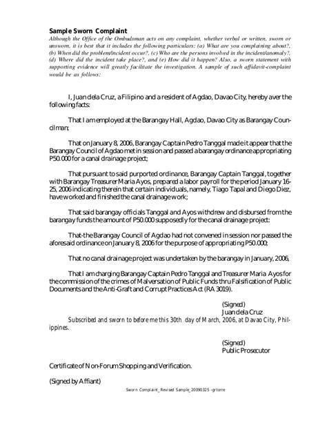 Complaint sample philippines