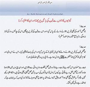 ghaib ki baatein or najoomi - General Talks - Pakistan's ...