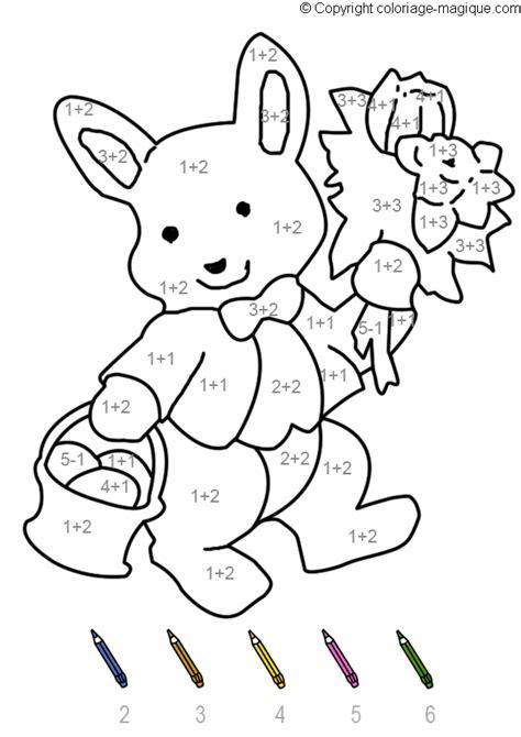 dessins gratuits  colorier coloriage mathematiques