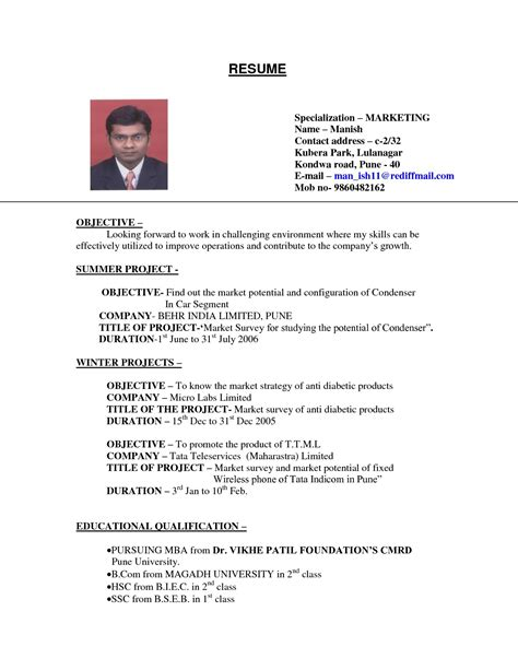 Novoresume's cv builder helps you build a 1 page cv for free (with a premium version if you're how to format your cv. Sample of cv for job application