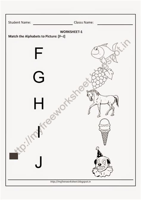 kindergarten science worksheets chapter 1 worksheet
