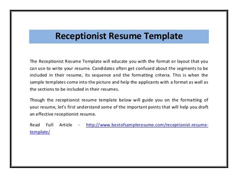 20167 receptionist resume templates receptionist resume template pdf