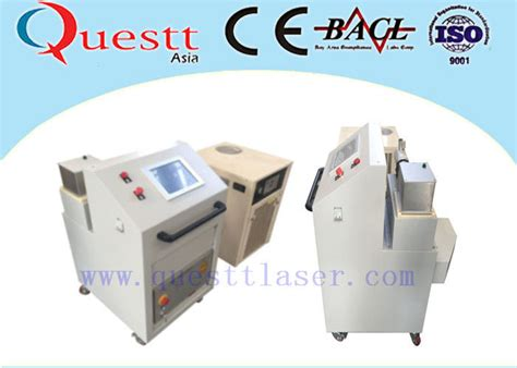 remover paint machine laser coating removal fiber rust oxide 70w 7m glue min speed payment