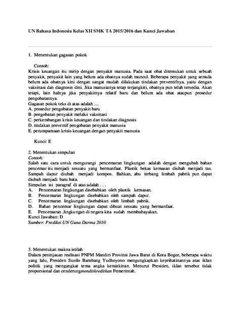 Tolong ya semua besok kunci jawaban lks bahasa inggris kelas 9 kurikulum 2013 kunci. Kunci Jawaban Buku Mandiri Bahasa Indonesia Kelas 8 ...