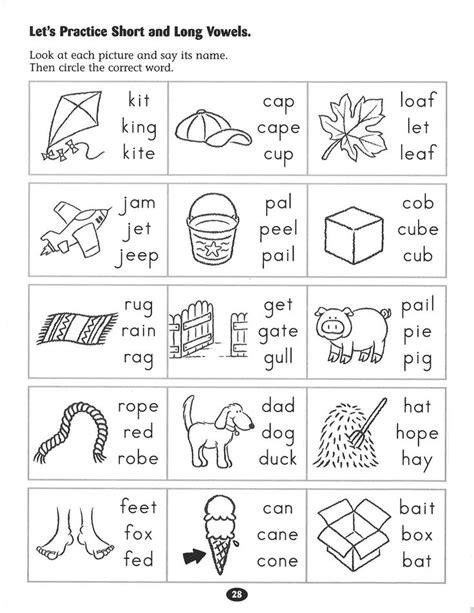lets practice short  long vowels worksheet rockin