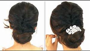 5MIN EASIEST PARTY UPDO | EVERYDAY BRAIDED BUN PROM ...