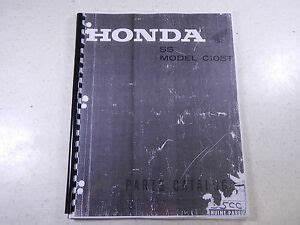 Honda Trail 55 C105t Ca105t C Ca 105 T Parts Fiche Diagram