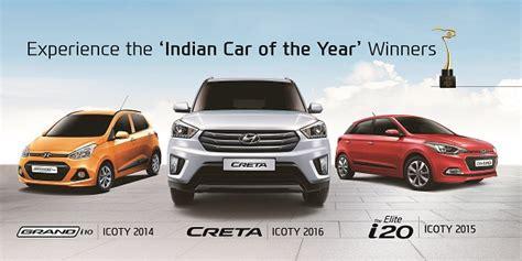 Hyundai Marketing by Hyundai Launches A New Marketing Caign Indian Car Of