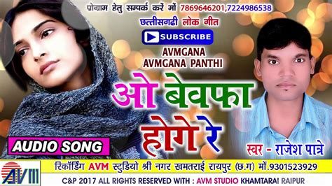 bhojpuri gana video mein hindi film video toast nuances