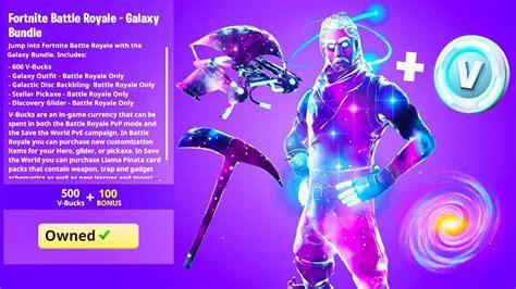finally  galaxy skin bundle  fortnite youtube