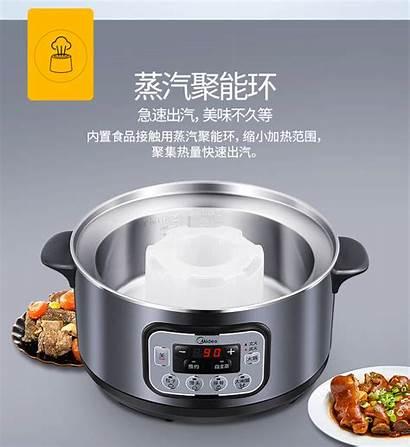 Steam Steamer Pot Midea Cooker Capacity Electric