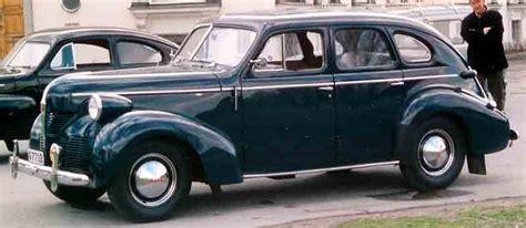 File:Volvo PV60 Sedan 1946 2.jpg - Wikimedia Commons