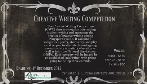 creative writing competitions  singapore