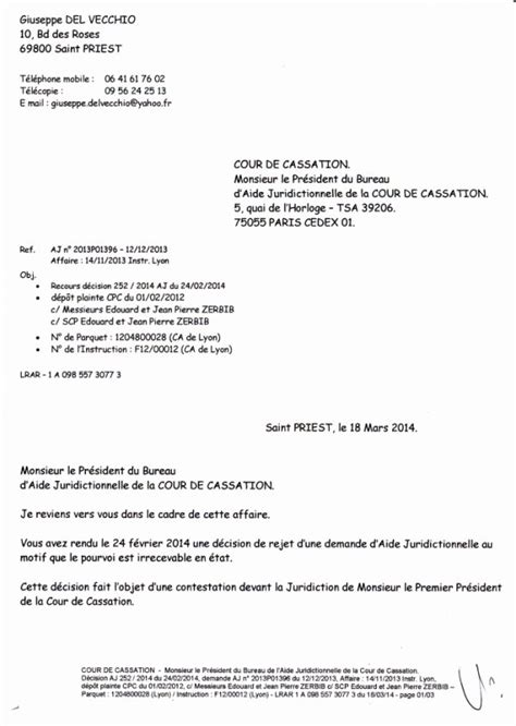 bureau d aide juridictionnelle cour de cassation cour de cassation monsieur le président du bureau d 39 aide