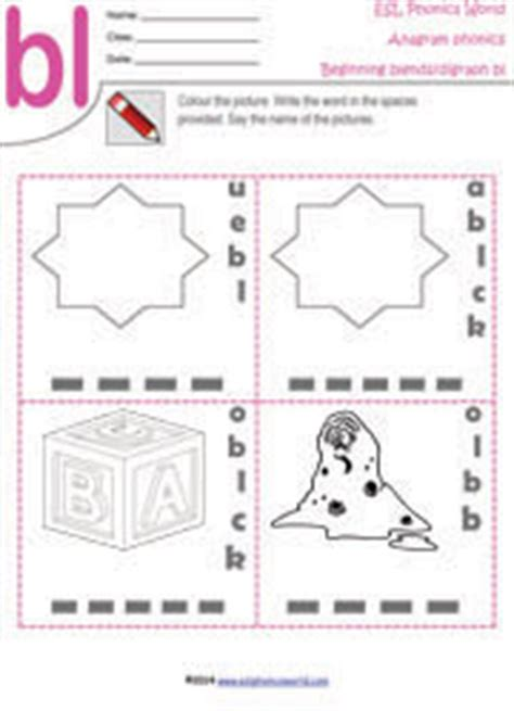 phonics worksheets  kids phonics word worksheets