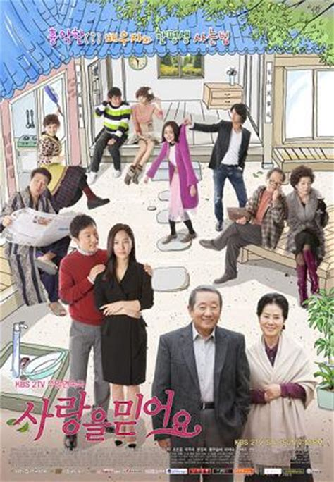 drama fans org index korean drama i believe in love korean drama episodes english sub online
