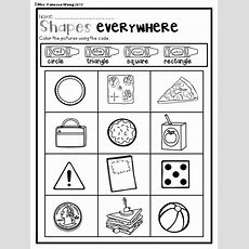 Back To School Math And Literacy No Prep  Back To, Free Printables And Back To School