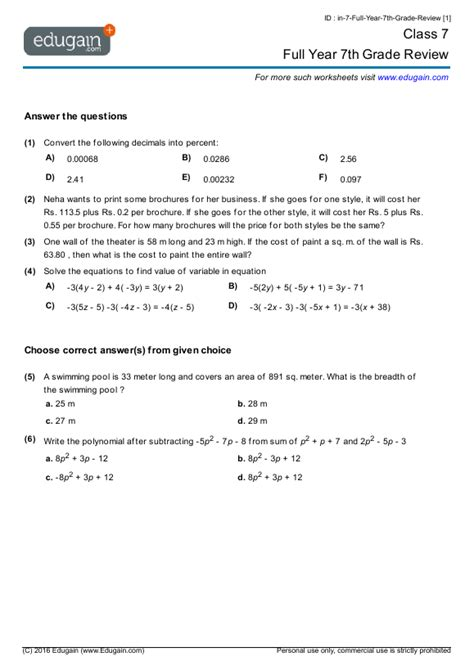 grade  math worksheets  problems full year  grade