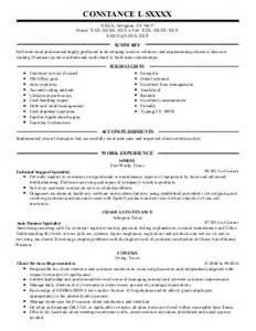 consumer loan processor resume consumer loan processor resume exle service credit union brighton colorado