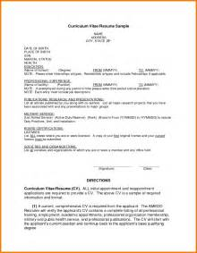 simple resume format in word for job 9 first resume no experience financial statement form