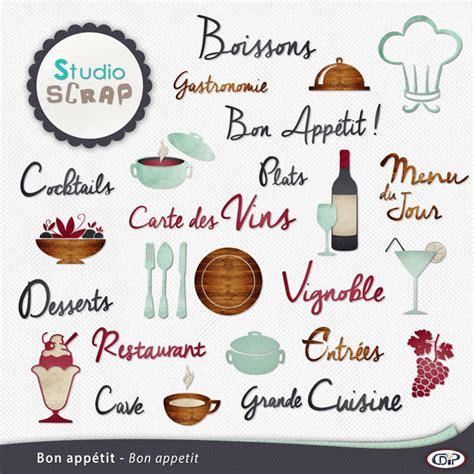 cuisine resto kit bon appé en téléchargement cdip boutique
