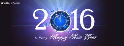 happy new year 2016 cover pictures part 4