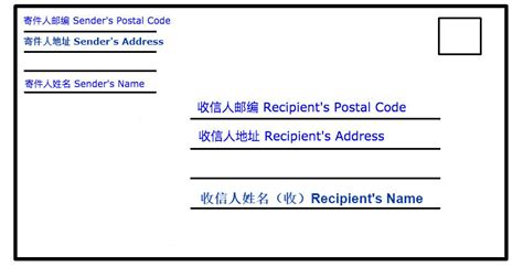 addressing letters in cheng tsui