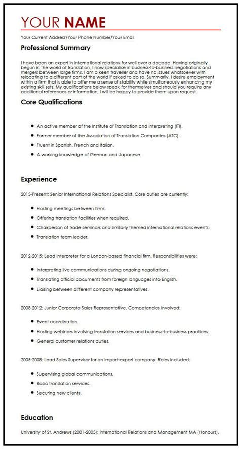 Typical Cv Template by 19 C V Template 2015 Genericresume
