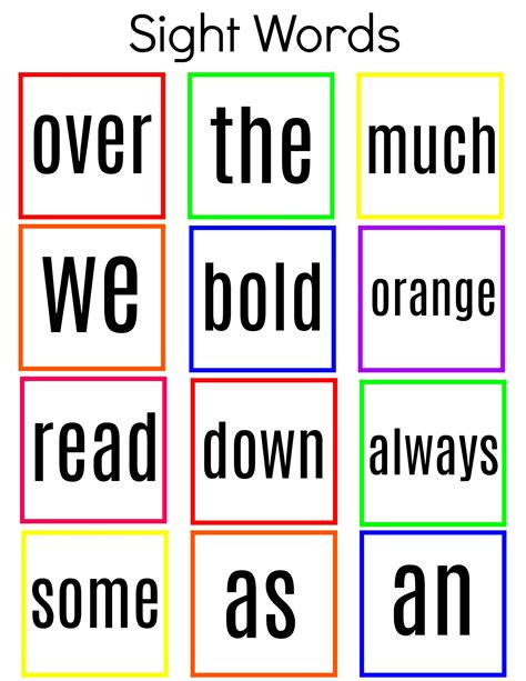 common sight words printable kindergarten  grade
