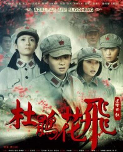 《战地军魂》完整版在线观看_美国战争片 - 毒蛇影院