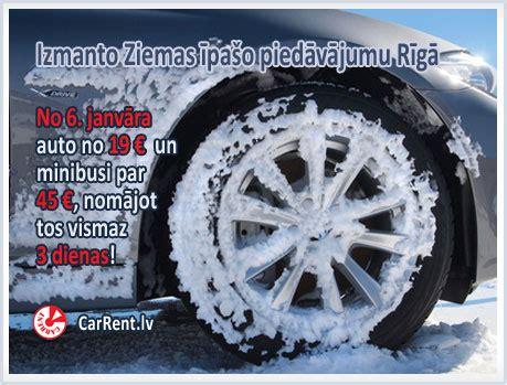 Lēta auto noma Rīgā, autonomas akciju piedāvājumi, auto ...