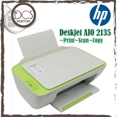 أنظمة التشغيل المتوافقة بطابعة hp deskjet 2135 لويندوز(windows). تنزيل تعريف طابعة hp deskjet ink advantage 2135